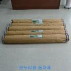 일타비닐 (0.05*180cm*91m)