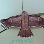 새쫓는 독수리연/ 조류퇴치(대형)-180cm