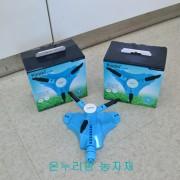 스프링쿨러(가정용, 농업용)-360도 회전 자동분사 시스템