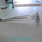 알루미늄 레기(대)- 폭51cm